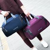 新款健身運動包男女旅行包大容量短途單肩斜跨手提旅游包小行李袋  莉卡嚴選