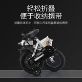 卡特龍兒童自行車2-3-4-6-7-8-9-10歲男女寶寶童車18寸小孩腳踏車YYJ 原本良品
