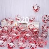 氣球 透明亮片氣球網紅婚房裝飾金色結婚女方房間臥室佈置婚禮場景佈置 多色