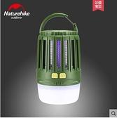 露營燈 Naturehike挪客多功能滅蚊燈露營帳篷燈戶外超亮usb充電led營地燈 伊蘿