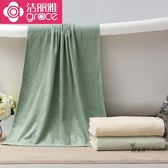 浴巾 潔麗雅 竹漿纖維繡花浴巾 舒適裹身浴巾柔軟吸水成人大毛巾 全館免運