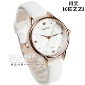 KEZZI珂紫 時尚典雅晶鑽時刻女錶 防水手錶 皮革錶帶 玫瑰金電鍍x白 KE1567白