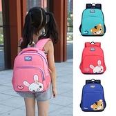 兒童背包 書包女可愛中小班女童背包3-6歲學前班寶寶兒童雙肩包男童5