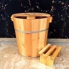 足浴桶40cm木盆帶蓋加厚洗腳桶帶按摩泡腳木桶足浴盆腳盆TA6059【極致男人】