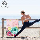 天然橡膠瑜伽墊1.5mm專業便攜折疊防滑鋪巾運動健身麂皮絨瑜珈毯   LannaS