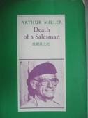 【書寶二手書T1/原文小說_IKQ】Death Of A Salesman 推銷員之死_by Arthur Miller