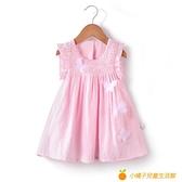 女童連身裙新款寶寶公主裙嬰兒洋氣裙子小兒童【小橘子】
