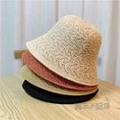 雙面漁夫帽女韓版潮百搭遮陽帽夏季薄款透氣遮臉防曬帽太陽帽子女