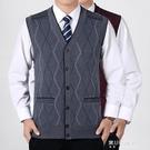 針織背心-秋冬新款中年男士羊絨背心羊毛馬甲V領開衫中老年坎肩針織衫 東川崎町