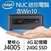 【南紡購物中心】Intel系列【mini溜滑梯】J4005雙核 迷你電腦(4G/240G SSD/Win 10)《NUC7CJYSAL》