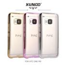 【現貨】XUNDD HTC ONE M9 爵士電鍍保護殼 保護套 透色殼 背殼