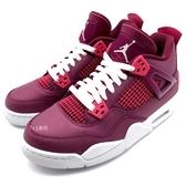 《7+1童鞋》AIR JORDAN 4 RETRO (GS) 皮革 氣墊 休閒運動鞋 慢跑鞋 籃球鞋 G800 紫色
