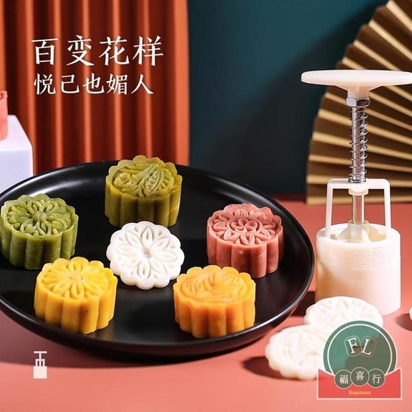 月餅模具烘焙家用模型印具不粘做綠豆糕的卡通冰皮壓花手壓式糕點