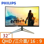 全新 PHILIPS 328M6FJRMB 31.5吋(16:9 黑色) MVA液晶顯示器