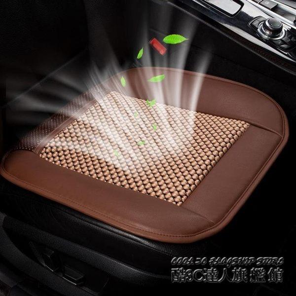 吹風汽車坐墊夏季涼風降溫涼墊帶電扇通風多功能車載座椅墊 YDL