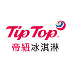 TipTop帝紐紐西蘭冰淇淋