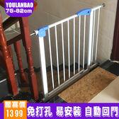 安全門欄 防護欄 寵物圍欄 狗柵欄桿 隔離門 免打孔