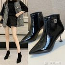 裸靴高跟鞋女秋冬短靴細跟新款韓版百搭尖頭小根馬丁靴女漆皮裸靴 多色小屋