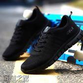 運動鞋男夏季透氣網面黑色健身房網鞋全黑男鞋跑步鏤空超輕跑鞋女【叢林之家】
