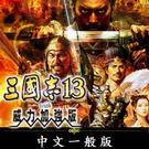 【三國志 13 WITH威力加強版】PC...