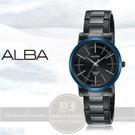 ALBA 雅柏超人氣對錶系列簡約時尚腕錶VJ21-X119B/AH8485X1公司貨