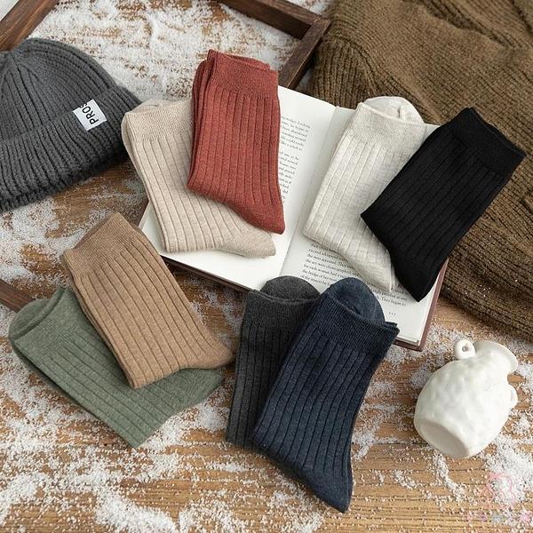 棉襪秋冬季素色中長襪子中筒襪全棉長筒【少女顏究院】