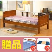 【康元】二馬達護理床電動床MB-636-2(木製精品),贈品:床包x2,防漏中單x2