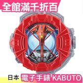 【KABUTO】日本空運 BANDAI DX 假面騎士 電子手錶  ZI-O 時王 變身道具【小福部屋】
