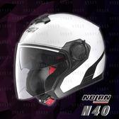 [中壢安信]義大利 Nolan N40 素色 白色 半罩 安全帽 可裝藍芽 內墨片