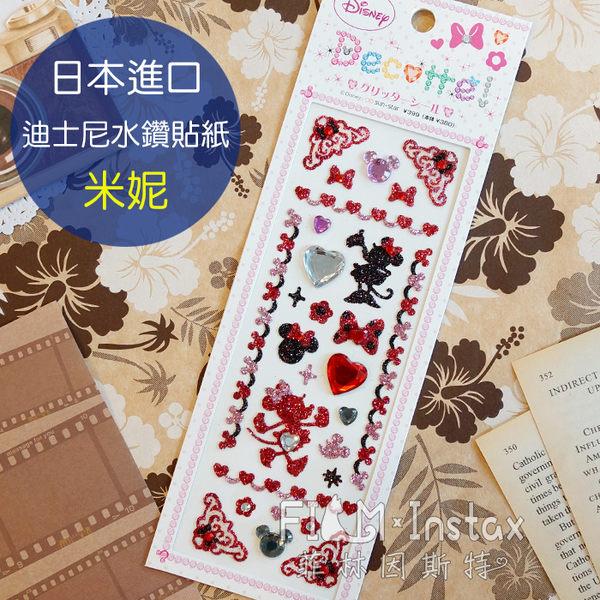 菲林因斯特《 米妮影子 水鑽貼紙 》 日本進口 迪士尼 Minnie Mouse 米妮 貼紙