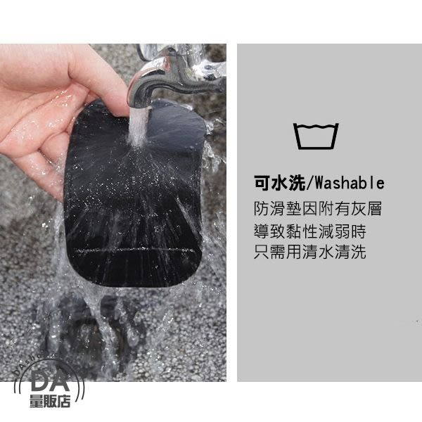 汽車手機防滑墊 防滑貼 果凍止滑墊 手機支架 魔術貼 魔力墊 防滑墊 車用萬用貼(59-1401)