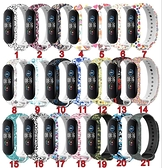 43款適用小米手環5腕帶替換帶智能運動手環nfc多彩印花色表帶防水 替換腕帶
