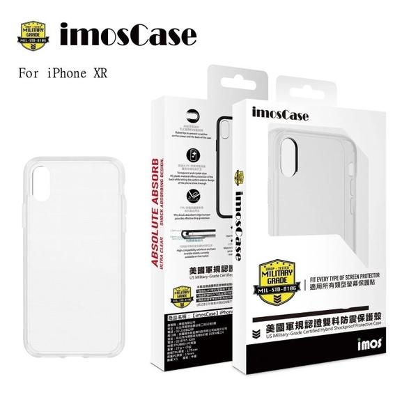 imos case iPhone XR 6.1吋 美國軍規認證 雙料 防震保護殼 防摔保護殼 (磨砂透明)