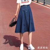 牛仔長裙 新款高腰傘裙寬鬆a字裙超火的牛仔中長款半身裙 QQ5485『東京衣社』