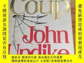 二手書博民逛書店The罕見Coup (原版)Y17998 John Updike
