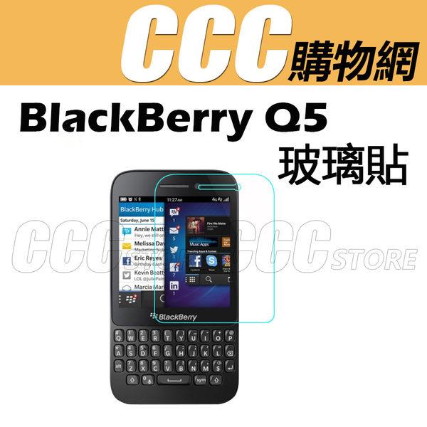 黑莓 BlackBerry Q5 專用 鋼化玻璃貼 Q5 鋼化膜 防刮保護貼 保護膜 配件