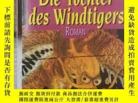 二手書博民逛書店Die罕見Tochter des Windtigers 德文德語德國原版書Y385290 Linda chin