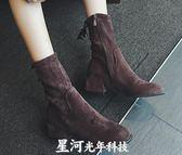 馬丁靴短靴女春秋新款馬丁靴女英倫風粗跟韓版中筒百搭黑色瘦瘦女靴  全館免運