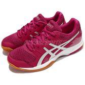 Asics 排羽球鞋 Gel-Rocket 8 粉紅 銀 膠底 運動鞋 排球 羽球 女鞋【PUMP306】 B756Y-2193
