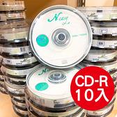 CD-R光碟片 (10入裝)