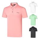 高爾夫 2021新款高爾夫短袖T恤男士上衣速干免燙透氣高爾夫男裝休