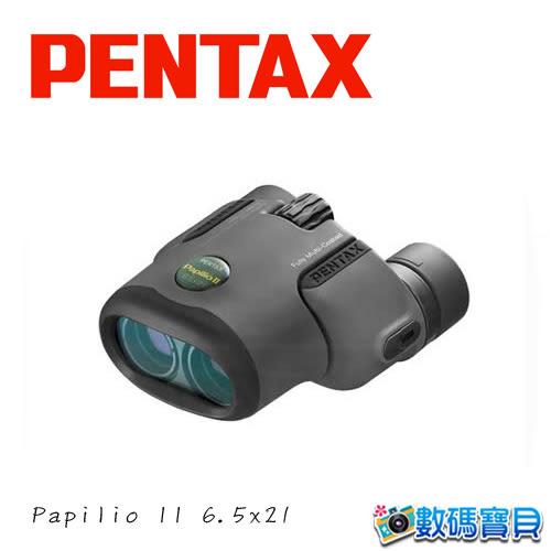 PENTAX Papilio II 6.5x21 微距雙筒望遠鏡 適合小生物觀察(富堃公司貨) 最短焦距50cm 小巧