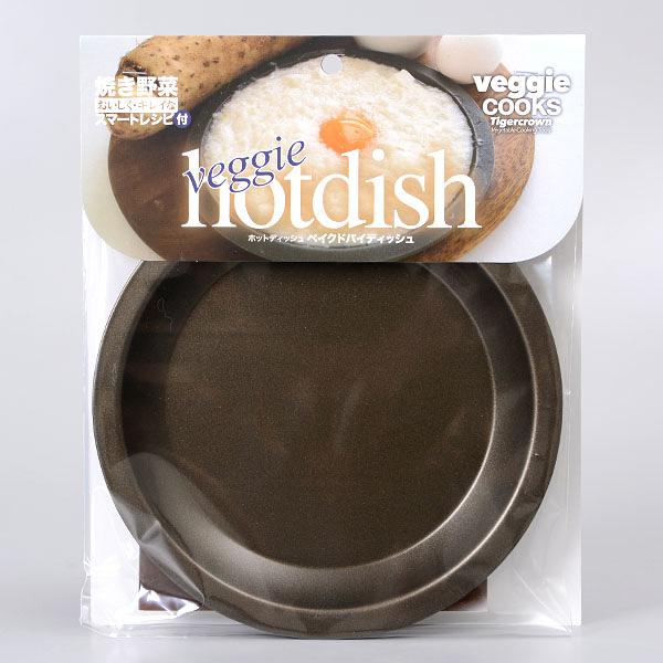 日本製【TC】veggie cooks 淺圓烤盤 / No.3966