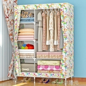 索爾諾加固布衣櫃 鋼管加粗加厚簡易衣櫃防塵組裝折疊組合布衣櫥 WD 聖誕節免運
