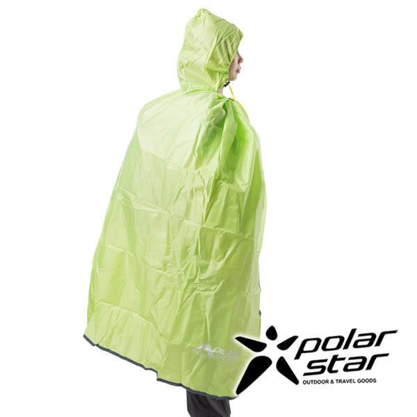 PolarSta 防潑水披風|雨衣 『綠」P16765