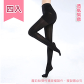 買二送二.魔莉絲萊卡280丹翹臀褲襪(四雙)透膚亮面.褲襪顯瘦腿襪壓力襪醫療襪機能襪彈性襪