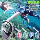 NJIAX浮潛三寶潛水面罩全臉全干式呼吸器成人兒童游泳鏡裝備【快速出貨】