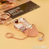 鑰匙扣女士韓國創意2018款水晶帶水鑚球鞋個性鑰匙錬汽車鑰匙掛件  茱莉亞嚴選