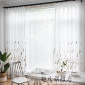 北歐窗紗紗簾白色輕紗陽臺飄窗客廳高檔繡花半透窗簾紗Ps:寬2*高2.7掛鉤一片