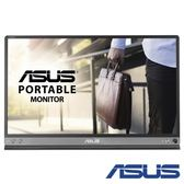 ASUS MB16AC 16型 IPS 可攜式電腦螢幕